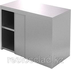 Полка-шкаф настенная закрытая CRYSPI  ПКЗ 1500/400 (двери-купе)