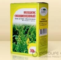 Репешок обыкновенный, трава 50 гр В НАЛИЧИИ В АЛМАТЫ
