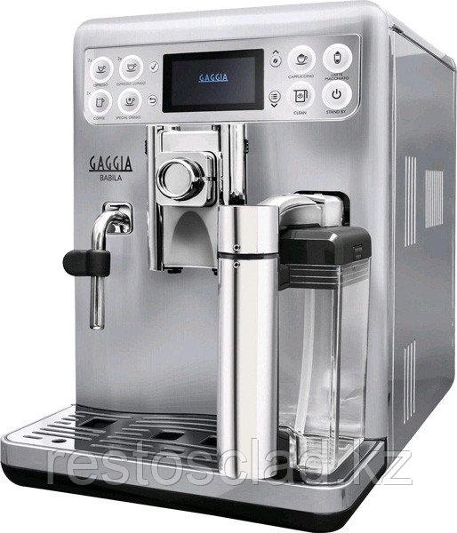 Кофемашина автоматическая Gaggia Babila (8710103806387)