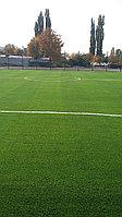 Искусственный газон Reform Sport 20-60 mm