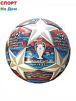 Футбольный мяч Адидас УЕФА Лига чемпионов  (реплика)