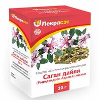 Саган Дайля листья, 20 гр В НАЛИЧИИ В АЛМАТЫ