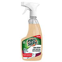 Универсальный спрей для санитарных комнат 226-0 Bath Spray(УНИВЕРСАЛ СПРЕЙ) 0,55 л