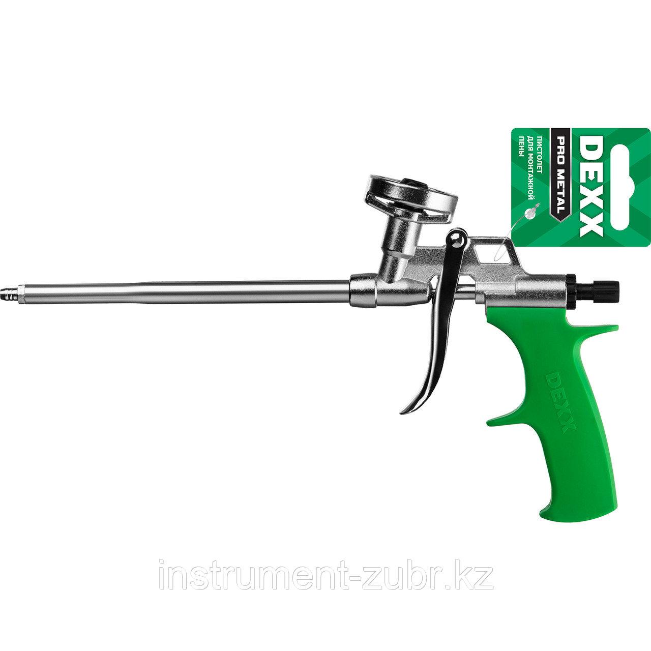 """Пистолет для монтажной пены """"PRO METAL"""", металлический корпус, регулировка подачи пены, DEXX"""