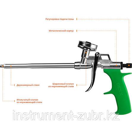 """Пистолет для монтажной пены """"PRO METAL"""", металлический корпус, регулировка подачи пены, DEXX, фото 2"""