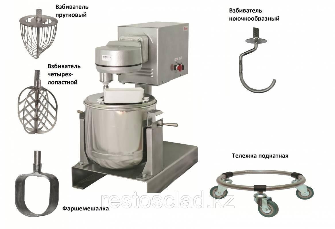 Машина для взбивания и перемешивания ТОРГМАШ УКМ-14