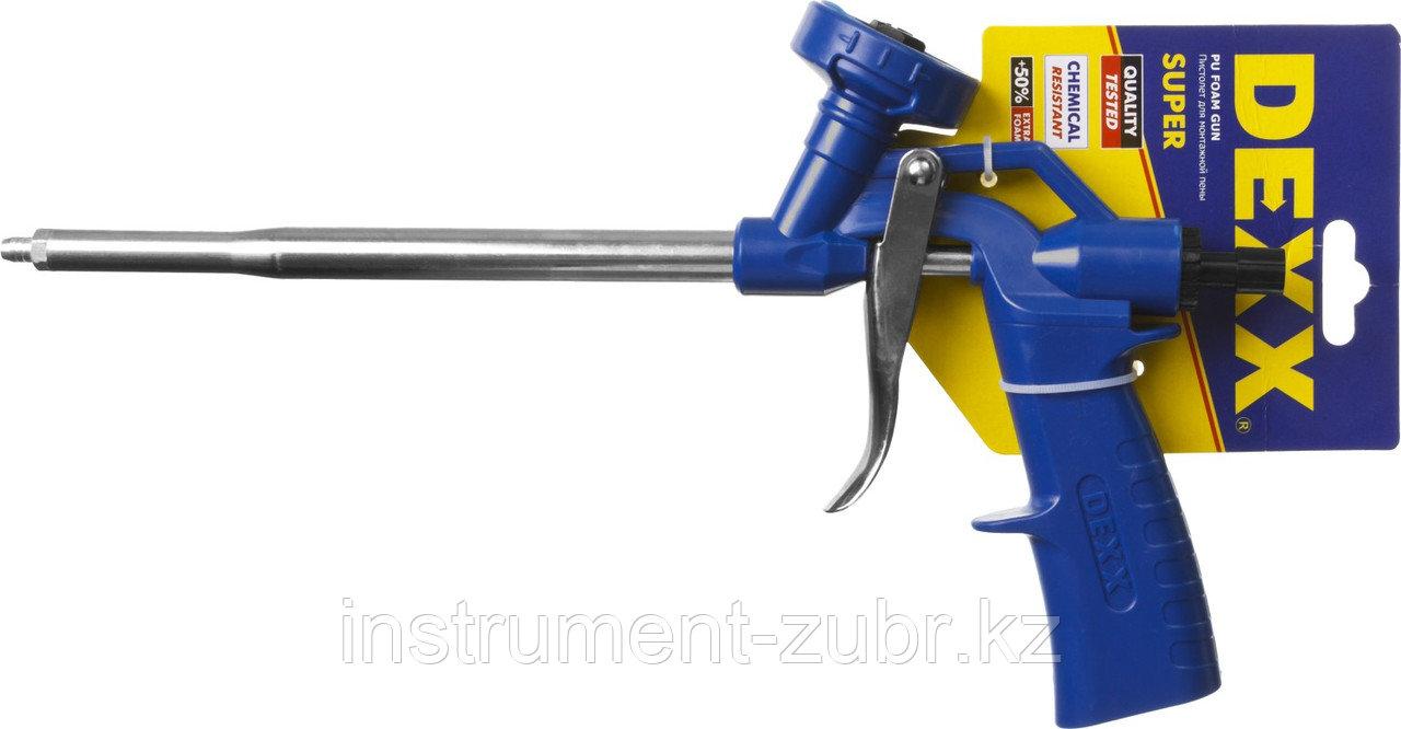 """Пистолет """"SUPER"""" для мотажной пены, пластиковый химически стойкий корпус, DEXX"""