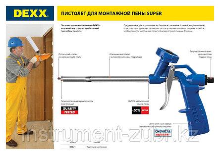 """Пистолет """"SUPER"""" для мотажной пены, пластиковый химически стойкий корпус, DEXX, фото 2"""