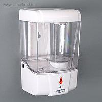 Диспенсер для жидкого мыла сенсорный 600 мл, пластик