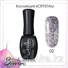 Гель лак Serebro Crystal №02, 11мл