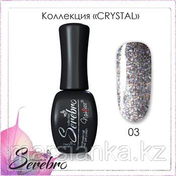Гель лак Serebro Crystal №03, 11мл