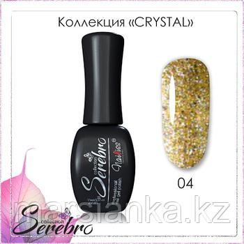 Гель лак Serebro Crystal №04, 11мл