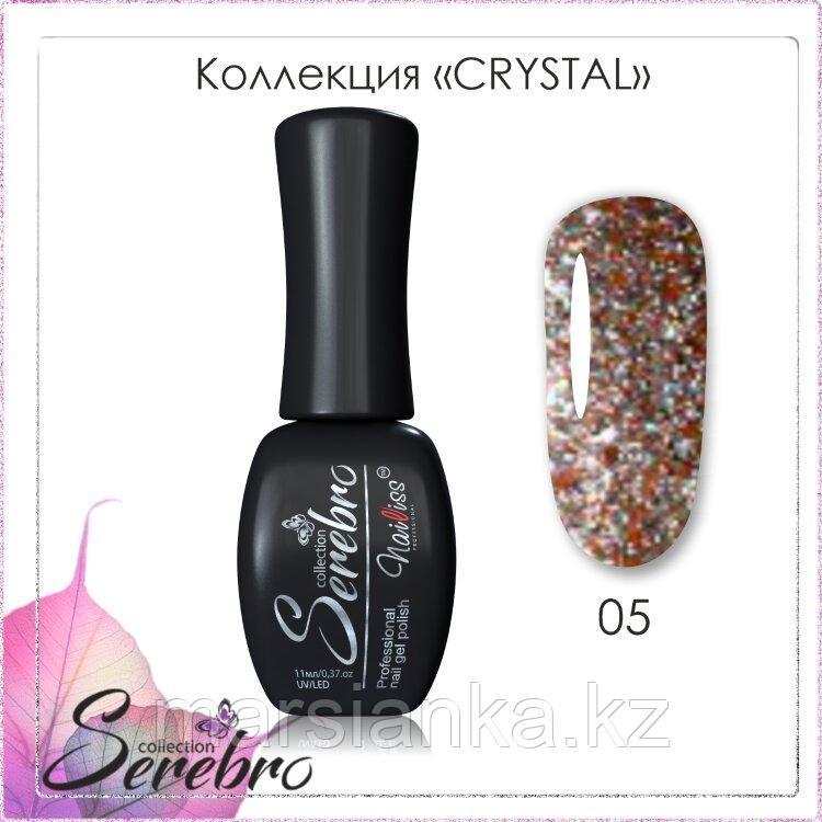 Гель лак Serebro Crystal №05, 11мл