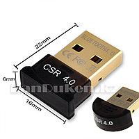 Bluetooth USB адаптер CSR 4.0 в ассортименте