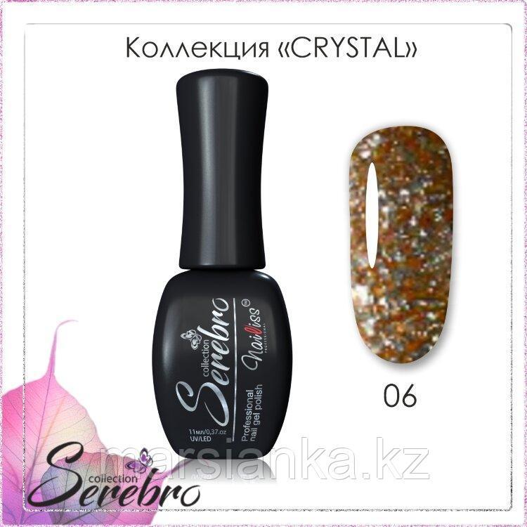 Гель лак Serebro Crystal №06, 11мл