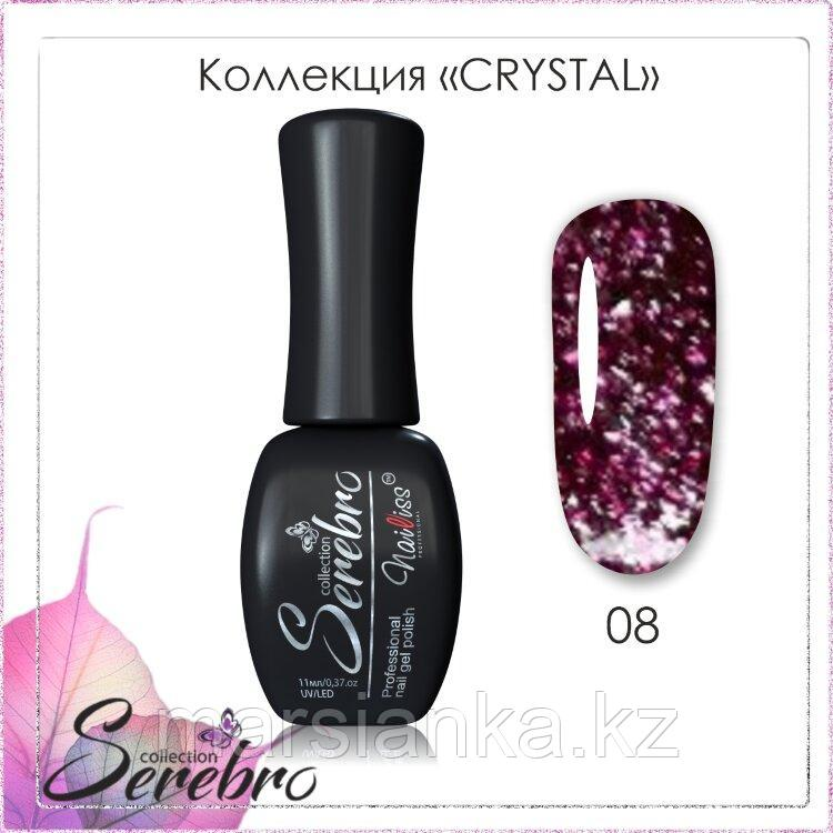 Гель лак Serebro Crystal №08, 11мл