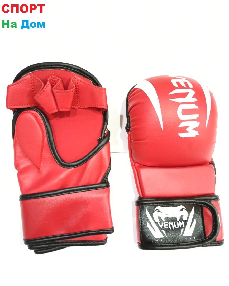 Перчатки для рукопашного боя Venum (черепашки)Размер S,M,L цвет красный)