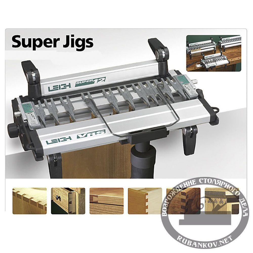 Устройство для пылеудаления и поддержки фрезера для шипорезок Leigh Super