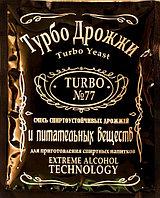 Спиртовые дрожжи Турбо №77