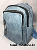 Женский подростковый рюкзак для города.Высота 26 см, ширина 23 см,глубина 11 см.