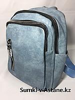 Женский подростковый рюкзак для города.Высота 26 см, ширина 23 см,глубина 11 см., фото 1