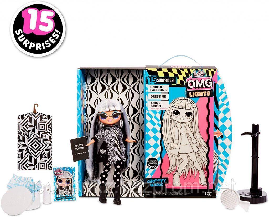 L.O.L. Surprise Кукла LOL OMG Lights Groovy babe - фото 2