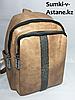 Женский рюкзак для города .Высота 26 см,ширина 23 см, глубина 11 см.