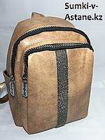 Женский рюкзак для города .Высота 26 см,ширина 23 см, глубина 11 см., фото 1