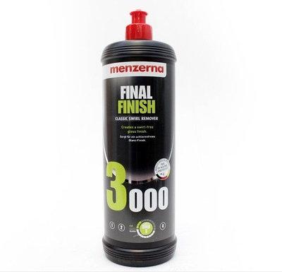 Final Finish 3000 (FF3000) Финишная антиголограммная паста MENZERNA  1кг