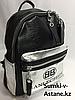 Женский молодежный рюкзак для города.Высота 28 см, ширина 24 см, глубина 11 см.
