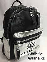Женский молодежный рюкзак для города.Высота 28 см, ширина 24 см, глубина 11 см., фото 1