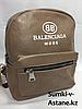Женский подростковый рюкзак для города.Высота 30 см,ширина 26 см, глубина 14 см.