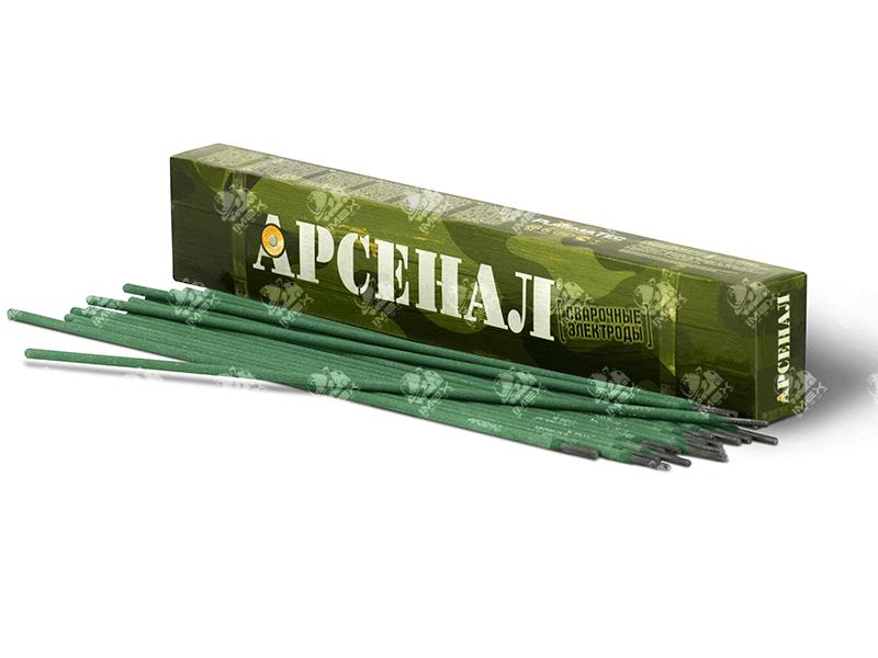 Электрод Арсенал МР-3 АРС д2.5мм