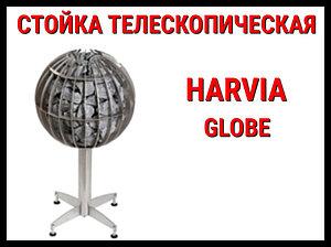 Стойка телескопическая HGL3 для Harvia Globe