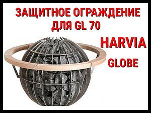 Деревянное ограждение HGL6 для Harvia Globe GL70