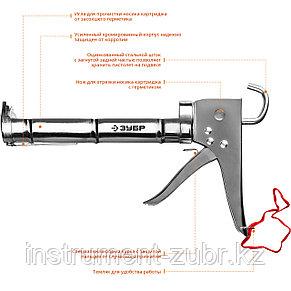 """Пистолет для герметика ЗУБР """"ПРОФЕССИОНАЛ"""" 06625, полукорпусной, хромированный, зубчатый шток, 310мл, фото 2"""