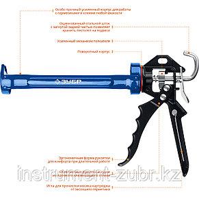 """Пистолет для герметика ЗУБР """"ПРОФЕССИОНАЛ"""" 06635, скелетный, усиленный, поворотный корпус, 310мл, фото 2"""