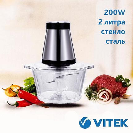 Чоппер (измельчитель) электрический Vitek 2л, фото 2