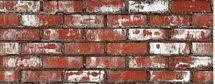 Панель фасадная STIROL (кирпич), фото 2