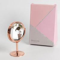 Зеркало в подарочной упаковке, двустороннее, с увеличением, d зеркальной поверхности 7,9 см, цвет золотой
