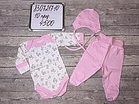 Наборы для новорожденных девочек, фото 1