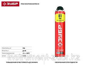 Огнестойкая пена PRO B1 монтажная, пистолетная, огнестойкая, 750мл, SVS, ЗУБР, фото 2