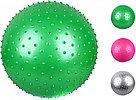 Мяч для фитнеса Fitball Hedgehog HG-0105 85см, фото 7