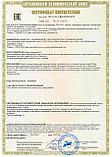 Фотолампа для лечения желтушки ОФТН-02 (Кп˂20 проц.), фото 4