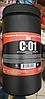 Дезактив хлор (Ди-Хлор) дезинфицирующее средство ZEF C-01, 300 табл. по 3,35 г