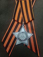 Медали и Ордена периода ВОВ 1941-1945 гг. (копии)