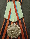Медали и Ордена периода ВОВ 1941-1945 гг. (копии), фото 3