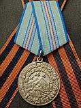 Медали и Ордена периода ВОВ 1941-1945 гг. (копии), фото 4