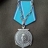 Медали и Ордена периода ВОВ 1941-1945 гг. (копии), фото 10