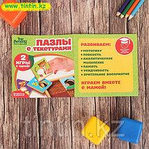 """Рамка - вкладка """"Овощи-фрукты"""" двусторонняя, фото 3"""